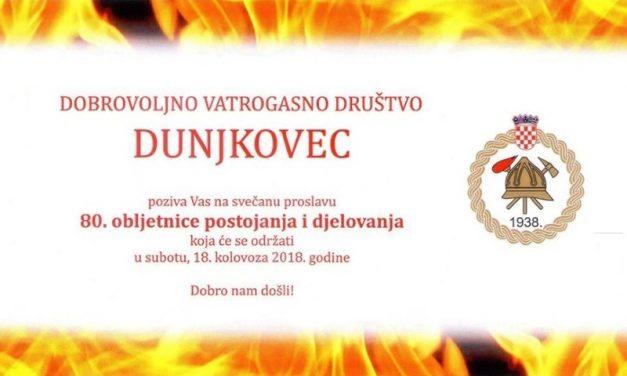 DVD Dunjkovec slavi 80 godina postojanja