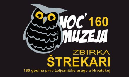 Najava: Noć muzeja u Dunjkovcu – zbirka Štrekari